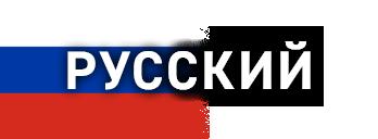 233301723_RussianFlag.png.e8310d5b9605124d431ef504b0e011f3.png.790a6650a4eb391710e351d3b7db990a.png